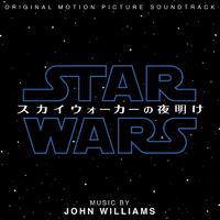 ハイレゾ/スター・ウォーズ/スカイウォーカーの夜明け (オリジナル・サウンドトラック)