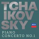 Piano Concerto No. 1 in B-Flat Minor, Op. 23, TH 55: 1. Allegro non troppo e molto maestoso (Excerpt)/Vladimir Ashkenazy, London Symphony Orchestra, Lorin Maazel