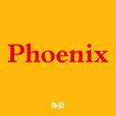 Phoenix/Da-iCE