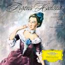 Mozart: Die Hochzeit des Figaro, K. 492 - Highlights (Sung in German)/Berliner Philharmoniker, Ferdinand Leitner