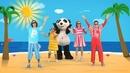 Vamos De Férias/Panda e Os Caricas