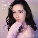 Daydreaming (Japanese Version)/Sophie