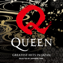 Greatest Hits In Japan/Queen