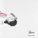 Rare/Selena Gomez