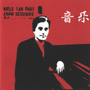 Asian Sessions/Niels Lan Doky