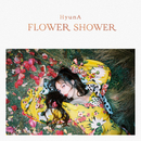 Flower Shower/HyunA