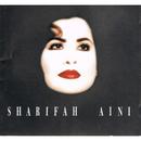 Sharifah Aini/Datuk Sharifah Aini