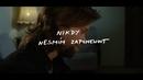 Nesmím zapomenout (Mámě) (Lyric Video)/Kryštof