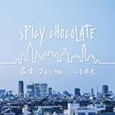 最後に笑おう (feat. ハジ→, 寿君)/SPICY CHOCOLATE