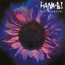 HANA-BI (オリジナル・サウンドトラック)/久石譲