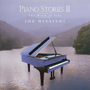 PIANO STORIES II ~The Wind of Life~/久石譲