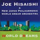 WORLD DREAMS/新日本フィルハーモニー交響楽団