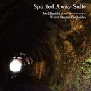 Spirited Away Suite (Live)/新日本フィルハーモニー交響楽団