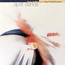 Spirit Dance/Peter Buffett