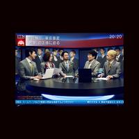 永遠の不在証明/東京事変