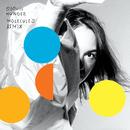 Molecules Remix/Sophie Hunger