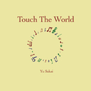 Touch The World/さかいゆう