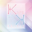 Kus Kus 6th One-man Party (Live)/Kus Kus