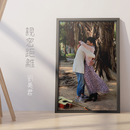 Qin Mi Ju Li/Prudence Liew