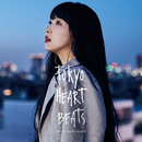 TOKYO HEART BEATS/SPICY CHOCOLATE