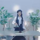 Unstable Mindset/Younha