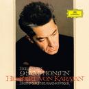 Beethoven: 9 Symphonies/ヘルベルト・フォン・カラヤン