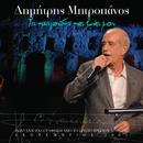 Ta Tragoudia Tis Zois Mou (Live)/Dimitris Mitropanos