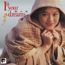 In Your Dreams (Remastered 2020)/Winnie Lau
