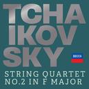 Tchaikovsky: String Quartet No. 2 in F Major, Op. 22/Gabrieli String Quartet