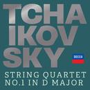 Tchaikovsky: String Quartet No. 1 in D Major, Op. 11/Gabrieli String Quartet