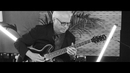 Lush Life (The Engine Room Sessions)/Bill Frisell