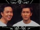 Da Sheng Jiang (Lyric Video)/Double R