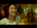 Man Chang Fei (Lyric Video)/Miriam Yeung