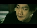 Qi Bai Nian Hou (Lyric Video)/Eason Chan