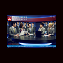ニュース/東京事変