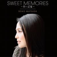 SWEET MEMORIES (甘い記憶)