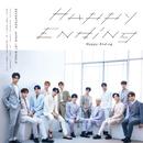 Happy Ending/Seventeen