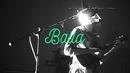 Baila (Lyric Video)/Esteman