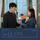 Crash Landing On You (Part.11 / Original Television Soundtrack)/IU