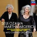 Holberg Suite, Op. 40 (Orch. Grieg): I. Praeludium. Allegro vivace/Mito Chamber Orchestra, Seiji Ozawa