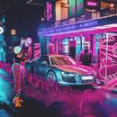 Ai amorțit (feat. Ghidush)/Matteo