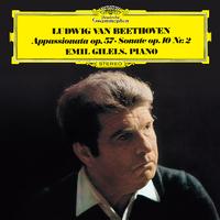 Beethoven: 9 Piano Sonatas/Emil Gilels