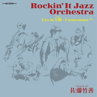 Rockin' It Jazz Orchestra Live in 大阪~ Cornerstones 7~