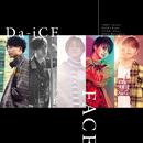 FACE/Da-iCE