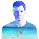 I Mesa Mou Thalassa/Sakis Rouvas