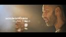 Modlím sa hudbou (Lyric Video)/Robo Opatovsky