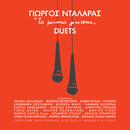 Ta Mousika Genethlia – Duets (Live)/George Dalaras