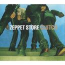 CLUTCH/ZEPPET STORE