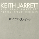 Sun Bear Concerts/Keith Jarrett