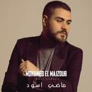 Madi Aswad/Mohamed El Majzoub